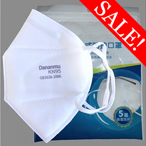 KN95 Face Mask Low Cost High Quality N95 – PPE