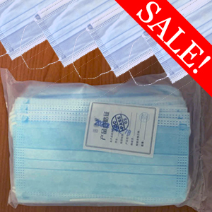 Face Masks 50 Pack Soft High Quality Low Cost Medical 3 Ply Disposable PPE